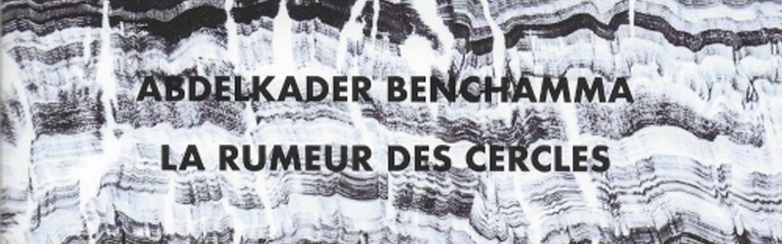 header-articles-Récupéré